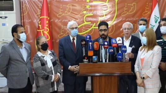 بعد الصدر.. الحزب الشيوعي العراقي يقرر مقاطعة الانتخابات البرلمانية المقبلة