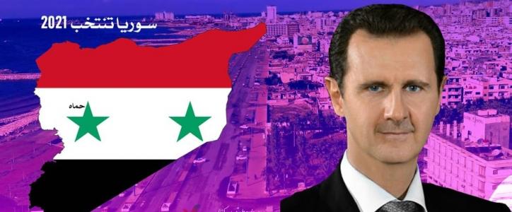 حماة ستقول نعم للاستحقاق ونعم لمن جعل من سورية محط أنظار واهتمام العالم